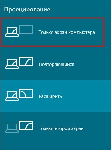 Появился черный экран при запуске Windows 10: что делать?